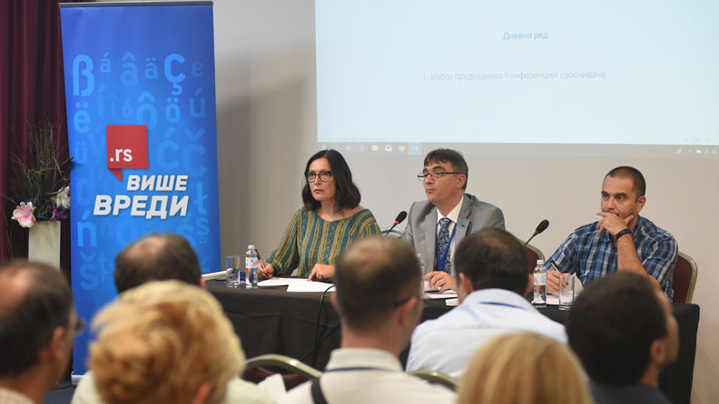Electoral session of the RNIDS Conference of Co-founders, 14/09/2019 Photo: Đorđe Tomić