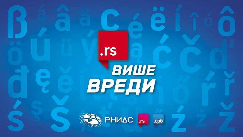 регистрация доменов на ru