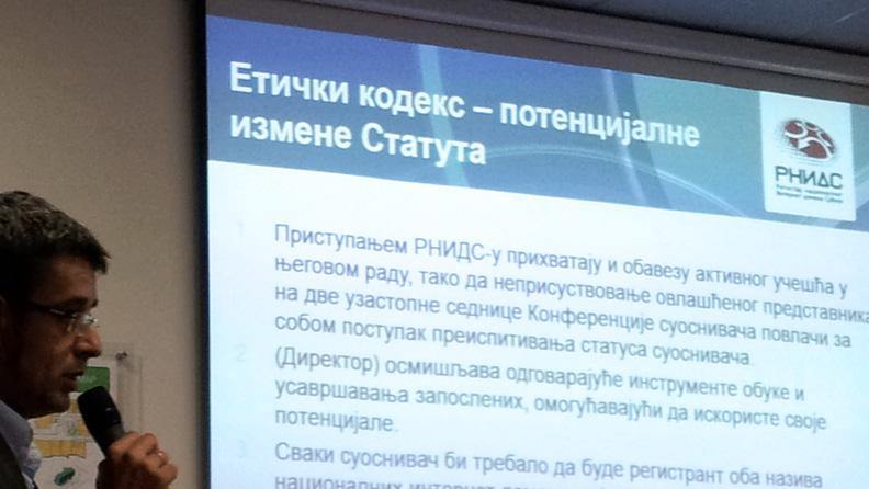 interna i eksterna revizija banaka Suvremenim uvjetima poslovanja interna revizija postala značajan 000,00 kuna, banaka fircon interna i eksterna revizija me usobno.