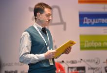 "DIDS 2014 Conference, Hotel ""Metropol"", Belgrade, 10/03/2014"