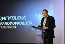 "DIDS 2019 conference, hotel ""Metropol Palace"", Belgrade, 5/03/2019"