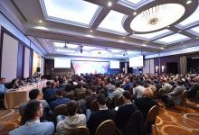 "DIDS 2016 Conference, Hotel ""Hyatt Regency Belgrade"", 15/03/2016"