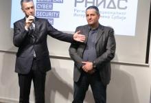 """Изложба """"Историја безбедности телекомуникација"""", 22. 10. 2013."""