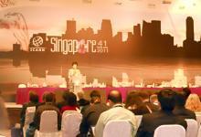 41. ICANN-ov sastanak, Singapur, jun 2011.