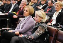 DIDS 2011 Conference, Chamber of commerce and industry of Serbia, Belgrade, 10/03/2011